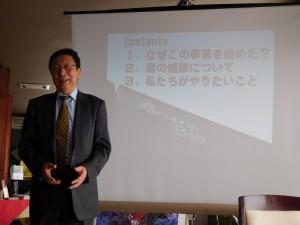 感謝の集い社長DSCN0002